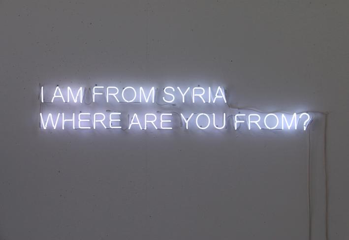 Amer al Akel - I am from Syria