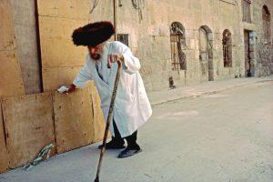 Amos Schliack, Mea Shearim, Yom Kippur, 1978/79