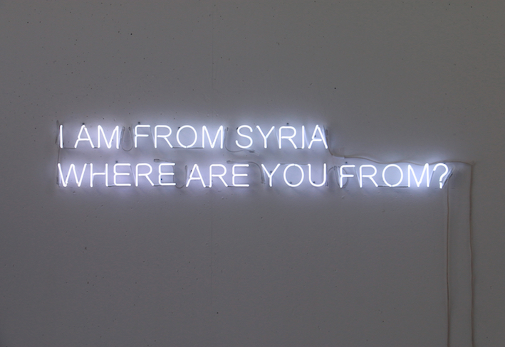 Amer al Akel - I am from Syria